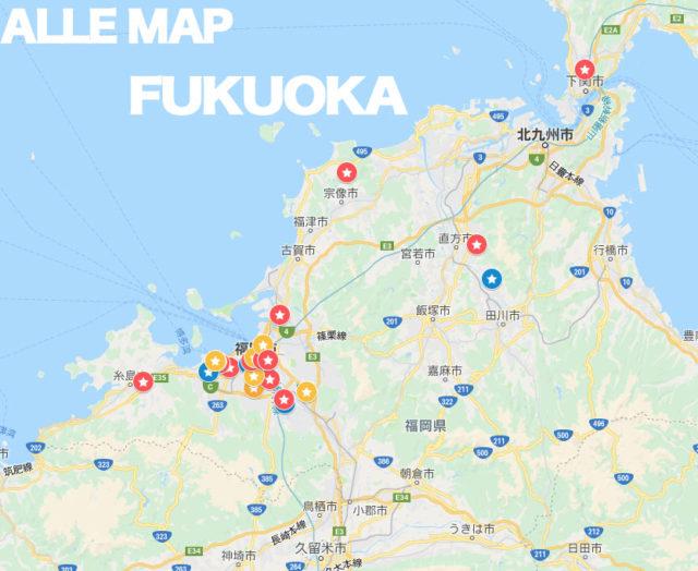 福岡のアレルギー対応、マクロビ、ヴィーガンのお店をまとめたマップ