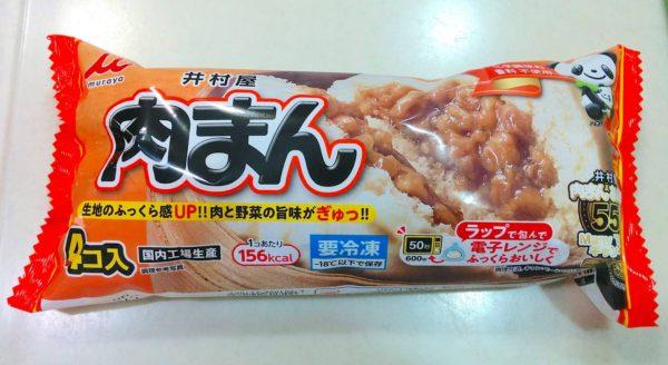 卵乳不使用肉まん、中華まん市販品